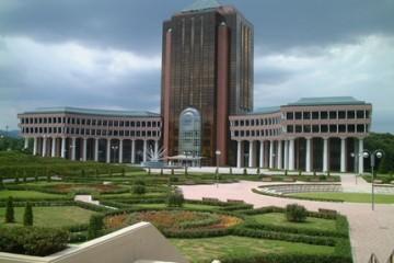 Trường Đại học Tokyo – Nhật Bản