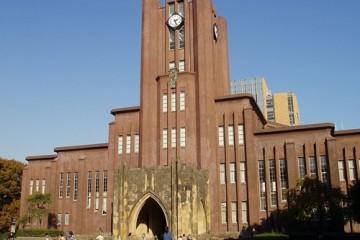 Tìm hiểu Trường Đại học Kyoto khi đi du học Nhật Bản