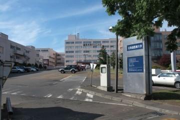 Thông tin trường Đại học Hokkaido của Nhật