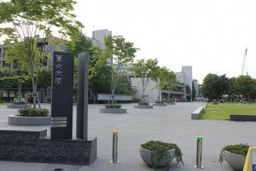 Tìm hiểu trường Đại học Tohoku ở Nhật Bản
