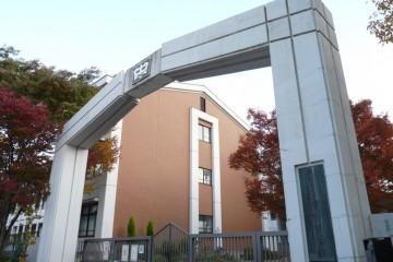 Thông tin trường Đại học Kobe ở Nhật Bản