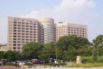 Thông tin về Đại học Nagoya của Nhật Bản