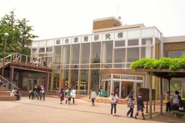Thông tin về Đại học Niigata của Nhật Bản