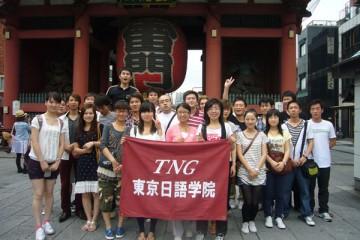 Trường Nhật ngữ Tokyo Nichigo Gakuin