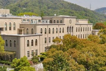 Giới thiệu về trường Đại học Kobe