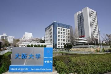 Thông tin về các trường, học vị tại Nhật Bản