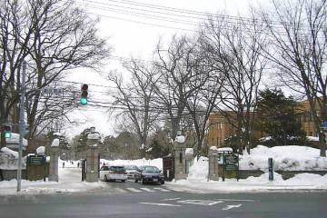 Trường Đại học Hokkaido của Nhật Bản