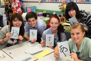 Du học sinh chọn trường học tại Nhật Bản