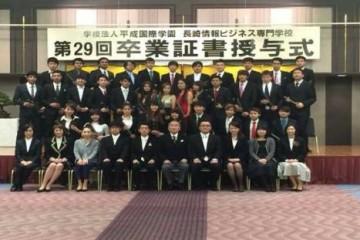 Chương trình du học Nhật Bản vừa học vừa làm