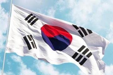 Bạn đã biết về Quốc kỳ Hàn Quốc?
