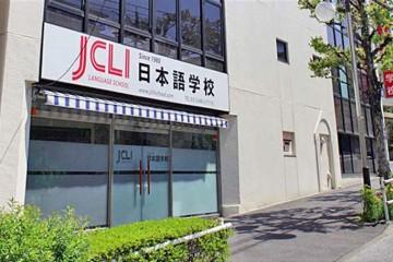 Có nên học ngôn ngữ Nhật tại Trường nhật ngữ JCLI?