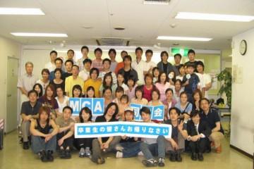 Thông tin Học viện Nhật ngữ MCA