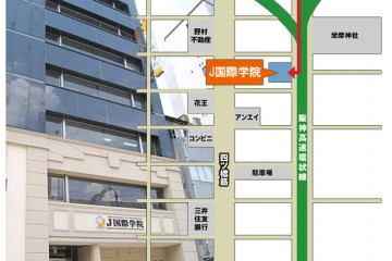 Thăm trường Học viện quốc tế J – Nhật Bản