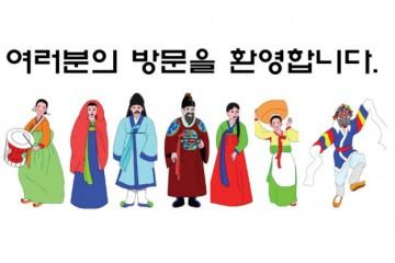 Tổng quan về ngôn ngữ Hàn Quốc