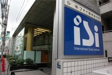Trải nghiệm du học Nhật Bản tại trường Nhật ngữ ISI