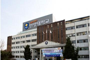 Ghé thăm trường Đại học tổng hợp Anyang Hàn Quốc