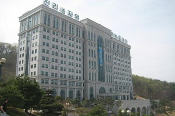 Giới thiệu trường Đại học Baekseok – Hàn Quốc