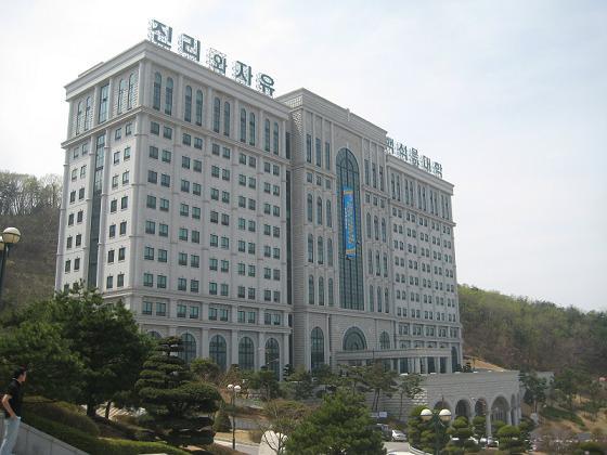gioi-thieu-truong-dai-hoc-baekseok-han-quoc