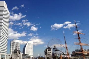 Học tiếng Nhật cùng Học viện giáo dục quốc tế Yokohama