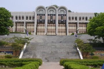 Tìm hiểu trường Đại học tổng hợp Sangmyung Hàn Quốc