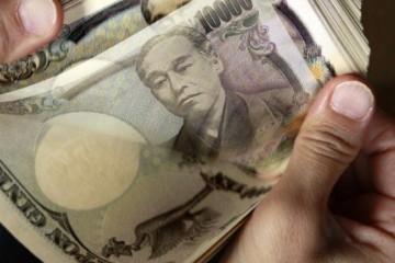 Tín hiệu đáng vui của đồng Yên Nhật (JPY) trong năm 2016