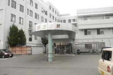 """""""Bật mí"""" những kinh nghiệm khi đi khám chữa bệnh tại Nhật"""