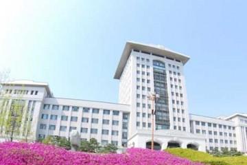 Chinh phục trường Đại học Sun Moon – Hàn Quốc