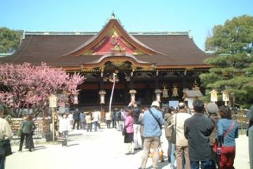 Học tiếng Nhật tại Học viện Quốc tế Kyoto