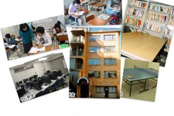 Tại sao nên chọn trường Nhật ngữ Shurin?