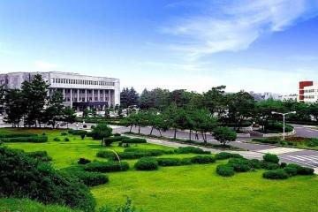 Du học Hàn Quốc: Tìm hiểu trường Đại học Daegu