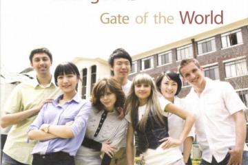 Du học Hàn Quốc: Tìm hiểu trường Đại học Joongbu
