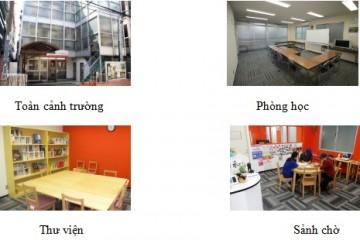 Tìm hiểu trường Nhật ngữ Shinjuku Heiwa