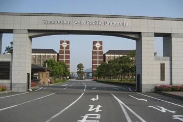 Đại học Ritsumeikan APU có đông sinh viên Việt nhất