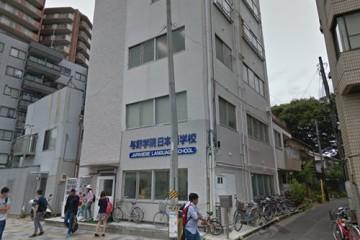 Ghé thăm Trường nhật ngữ Yono Gakuin tại Saitama