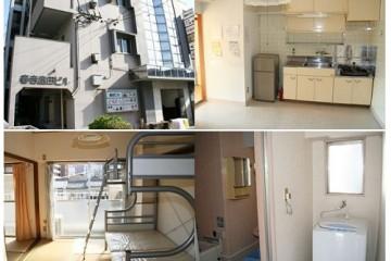 Du học Nhật tại Fukuoka cùng Học viện Nhật ngữ FLA