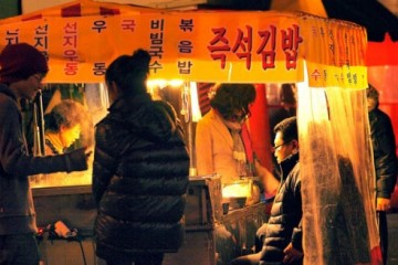 """Thú vị """"quán lều"""" dành cho dân nhậu ở Hàn Quốc"""