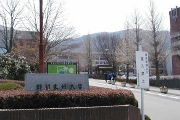 Lựa chọn trường Đại học Tsuru (Yamanashi) khi du học Nhật