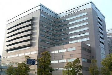 Học viện ngoại ngữ Kyushu ưu tú trong giảng dạy tiếng Nhật