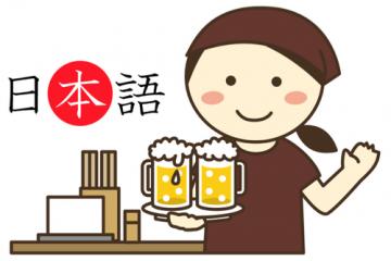 Một số từ và mẫu câu thường dùng khi đi làm thêm tại Nhật