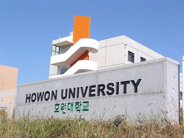 dai-hoc-hon-woon-han-quoc