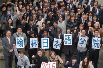 Nhật ngữ Kanrin – trường tiếng Nhật lâu đời nhất tại Yokohama