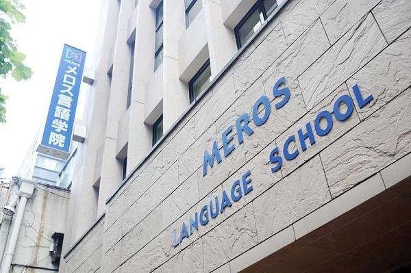 Học viện ngôn ngữ Meros