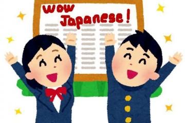 6 phương pháp học tiếng Nhật hiệu quả cho người mới toanh