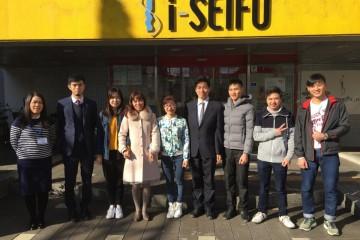 Vài nét về trường Học viện Nhật ngữ I-Seifu