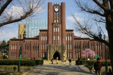 Đại học Tokyo lọt top 10 trường đại học hàng đầu châu Á năm 2016