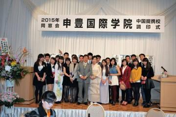 Đến Tokyo du học Nhật Bản cùng Học viện Quốc tế Shinpo