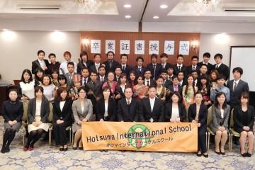 Du học Nhật 2017 cùng trường Nhật ngữ Hotsuma danh tiếng