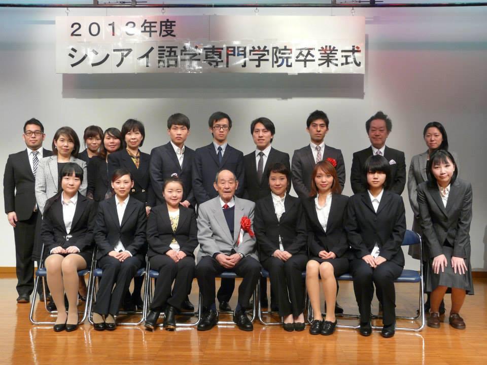 Học viện Nhật ngữ Syutoku hỗ trợ học và làm tốt nhất khi du học Nhật Bản