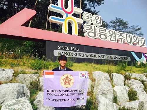 Chương trình tuyển sinh du học Hàn Quốc năm 2017