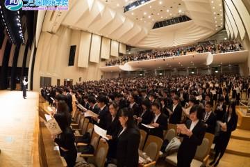 Tìm hiểu Học viện ngôn ngữ quốc tế Fuji Kokusai